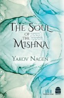 The Soul of the Mishna [Hardcover]