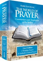 The World of Prayer 1 Volume Edition [Hardcover]