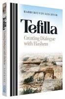 Tefilla [Hardcover]