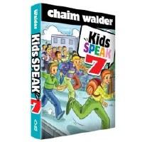 Kids Speak 7 [Hardcover]