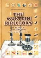 The Muktzeh Directory [Hardcover]