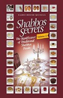 Shabbos Secrets Volume 2 [Hardcover]