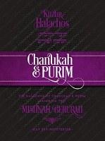 Kitzur Halachos Chanukah and Purim [Hardcover]