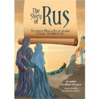 The Story of Rus [Hardcover]