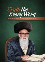 Truth His Every Word [Hardcover]