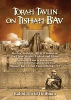 Torah Tavlin on Tisha B'av [Hardcover]
