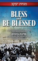 Bless and Be Blessed [Hardcover]