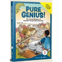 Pure Genius! Comics Story Volume 1 [Hardcover]