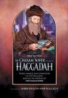 The Chasam Sofer Pesach Haggadah [Hardcover]