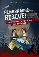 Remarkable Rescue! Comics Story [Hardcover]