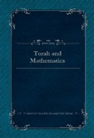 Torah and Mathematics [Hardcover]