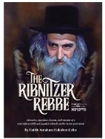 The Ribnitzer Rebbe [Hardcover]