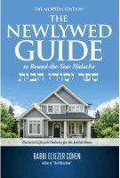 The Newlywed Guide [Hardcover]