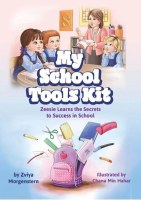 My School Tools Kit [Hardcover]