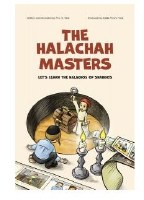 The Halachah Masters Comic Story [Hardcover]