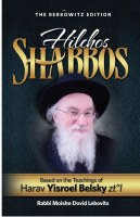 "Hilchos Shabbos Based on the Teachings of Harav Yisroel Belsky zt""l [Hardcover]"