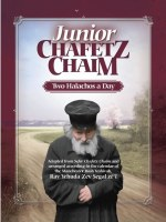 Junior Chafetz Chaim Two Halachos a Day [Hardcover]