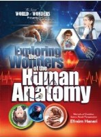Exploring the Wonders of the Human Anatomy [Hardcover]