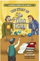 The Story of The Vilna Gaon [Hardcover]