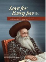 Love for Every Jew [Hardcover]