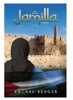 Jamilla [Hardcover]