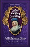 A Legend of Humility and Leadership [Hardcover]