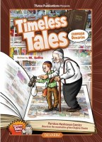 Timeless Tales Devarim Comic Story [Hardcover]