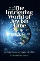 The Intriguing World of Jewish Time [Hardcover]
