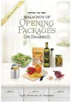 Halachos of Opening Packages On Shabbos [Hardcover]