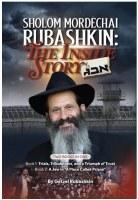 Sholom Mordechai Rubashkin The Inside Story [Hardcover]