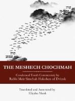 The Meshech Chochmah [Hardcover]