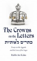 The Crowns on the Letters [Hardcover]