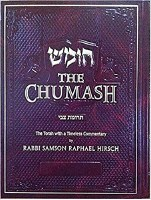 The Chumash Trumath Tzvi [Hardcover]