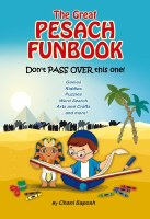 The Great Pesach Funbook [Paperback]