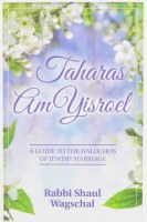 Taharas Am Yisroel Updated Version [Hardcover]