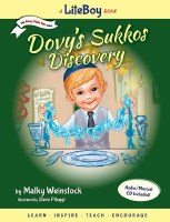 Dovy's Sukkos Discovery Lite Boy Series and Music CD [Hardcover]