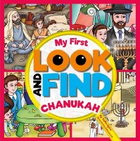 My First Look and Find Chanukah [Board Book]