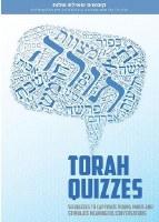 Torah Quizzes [Paperback]