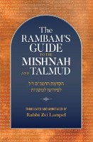The Rambam's Guide to the Mishnah and Talmud [Hardcover]