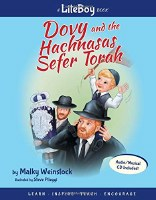 Dovy and the Hachnasas Sefer Torah Lite Boy Volume 4 and Music CD [Hardcover]
