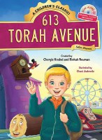 613 Torah Avenue Shemos Book and CD [Hardcover]