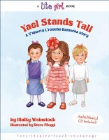 Yael Stands Tall Lite Girl Volume 11 with Music CD [Hardcover]