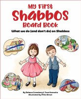 My First Shabbos Board Book [Boardbook]