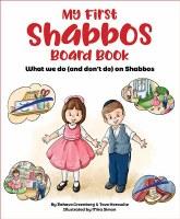 My First Shabbos Board Book [Boardbook]