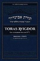 Toras Avigdor Volume 1 Bereishis [Hardcover]