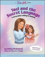 Yael and the Secret Language Lite Girl Volume 12 with Music CD [Hardcover]