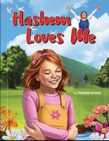 Hashem Loves Me [Hardcover]