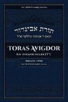 Toras Avigdor Volume 2 Shemos [Hardcover]