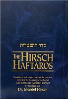 The Hirsch Haftaros [Hardcover]