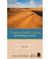 Torah Mi'Etzion - Devarim